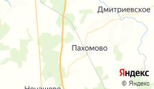 Гостиницы города Пахомово на карте