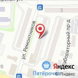 Отдел службы судебных приставов г. Щёкино и Щёкинского района