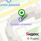 Местоположение компании БЮРО ЮРИДИЧЕСКИХ УСЛУГ