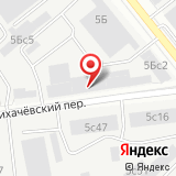 ООО ТЕХОСМОТР-АВТО