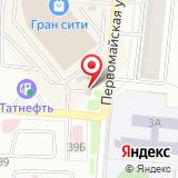 Автомойка на Симферопольской