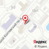 ООО Стеклостройсервис