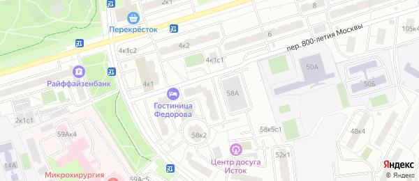 Анализы в городе Москва в Lab4U