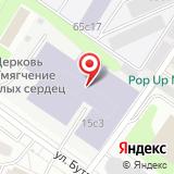 Научно-технологический центр уникального приборостроения РАН