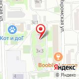 Продуктовый магазин на Яхромской