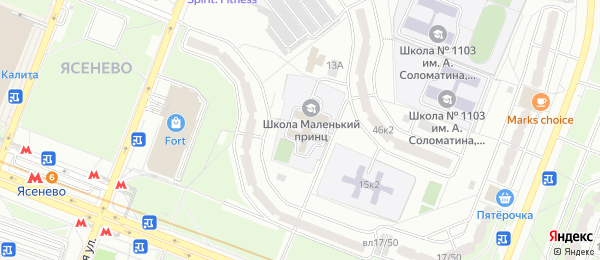 Анализы на станции метро Тёплый Стан в Lab4U