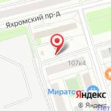 Автобан-Моторс