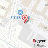 ООО Транспортные Навигационные Системы