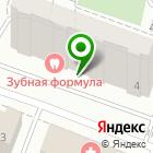Местоположение компании Святая Русь