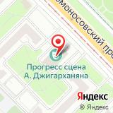 Московский драматический театр под руководством А. Джигарханяна