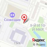 Голубинская-2
