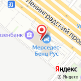 ООО Мерседес-Бенц Файненшл Сервисес Рус