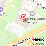 Администрация городского округа Подольска