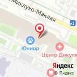 ООО Эксперт-Недвижимость