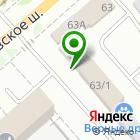 Местоположение компании РАС-тюнинг