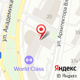 Автомойка на ул. Архитектора Власова, 22