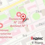 Детская городская клиническая больница №9 им. Г.Н. Сперанского