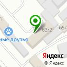 Местоположение компании Спортивная команда-Мегаватт