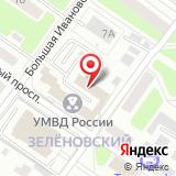 МУ МВД России Подольское