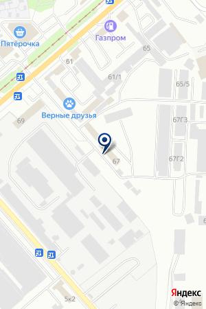 Отчет о практике в транспортной логистической компании ru Санкт Петербург От людей до транспортных средств было доставлено в Ливию компания ПЭК крупнейший отчет о практике