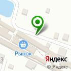 Местоположение компании Климовский городской рынок