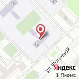 Средняя общеобразовательная школа №26