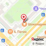 Управа Гагаринского района