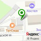 Местоположение компании Южное, ПО