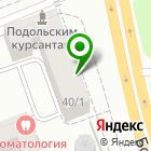 Местоположение компании Подольск-Сервис