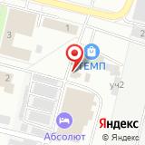 ЗАО Климовский специализированный патронный завод