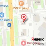 6 Межрайонный отдел Управления ФСБ России по г. Москве и Московской области