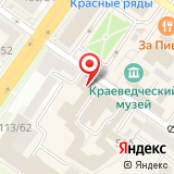 ООО Независимая Экспертиза и Оценка