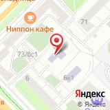 Центр Вокального Искусства Валентины Левко