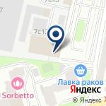 Компания Гео-центр на карте