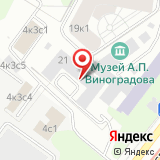 Институт экономики ЖКХ