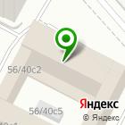 Местоположение компании ГЛОБАЛ-АЛЬЯНС