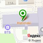 Местоположение компании УпаковкаRU
