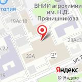 ООО Ройс Тойс Ру