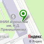 Местоположение компании Специализированный автосервис по ремонту дизельных двигателей