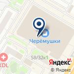 Компания Аэропорт Сервис на карте