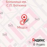 Городская клиническая больница им. С.П. Боткина