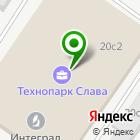 Местоположение компании Теплосеть-Сервис