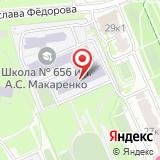 Центр образования №656 им. А.С. Макаренко