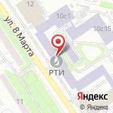 Радиотехнический институт им. академика А.Л. Минца