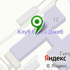 Местоположение компании Zoo-o.ru