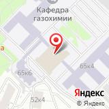ООО НОЦ ЭТ ТД