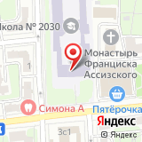 Средняя общеобразовательная школа №2030