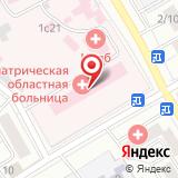 Московский областной центр социальной и судебной психиатрии по Московской области