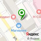 Местоположение компании БухгалтерияПлюс