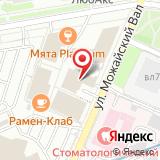 Мастер-ЭкономЪ